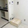 室内洗濯機置場の工事完了。